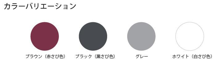 カラー27