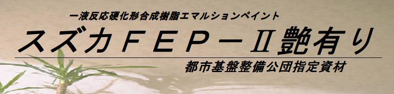 FEP24