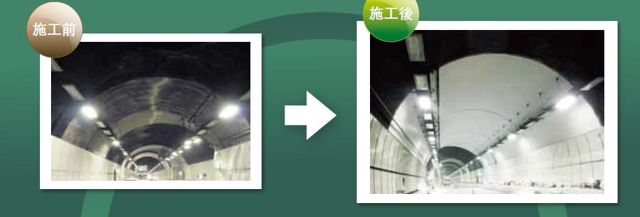 トンネル施工30