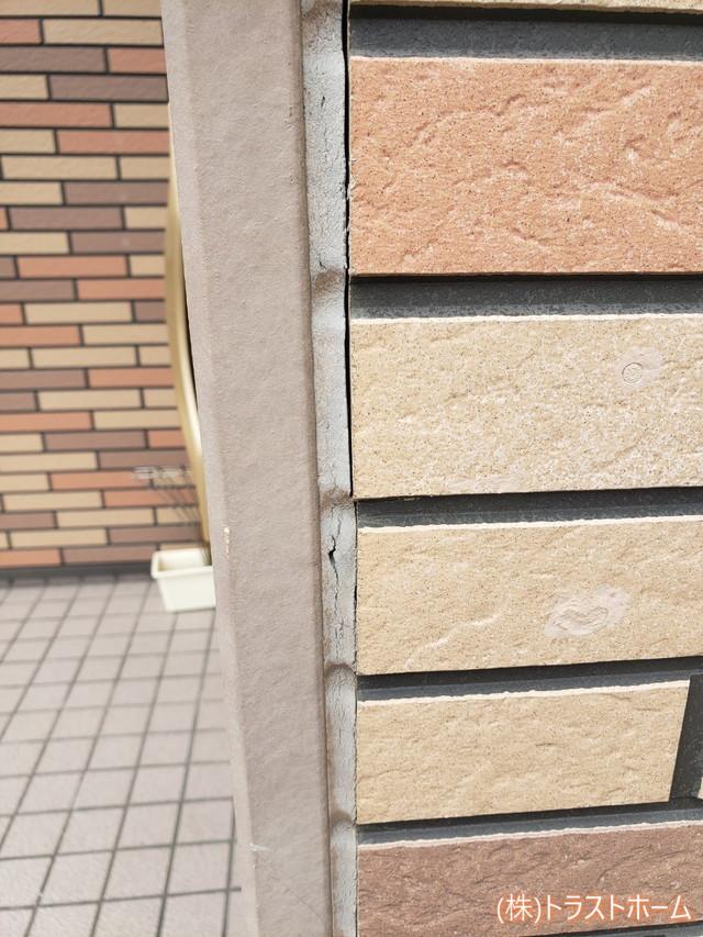 福岡市早良区戸建て目地のひび割れ