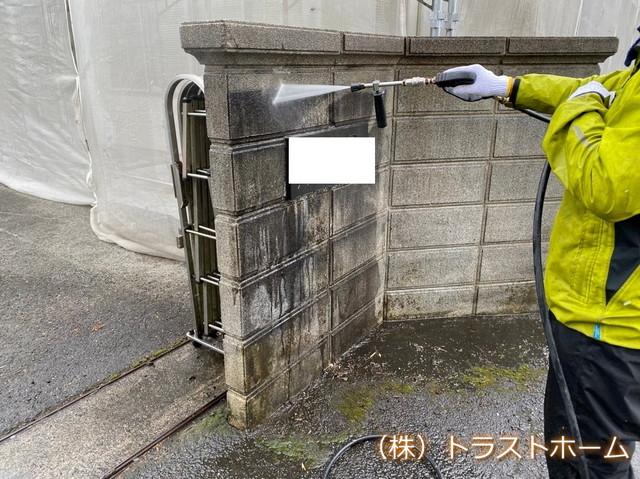 松寿園デイサービスセンター_210209_81
