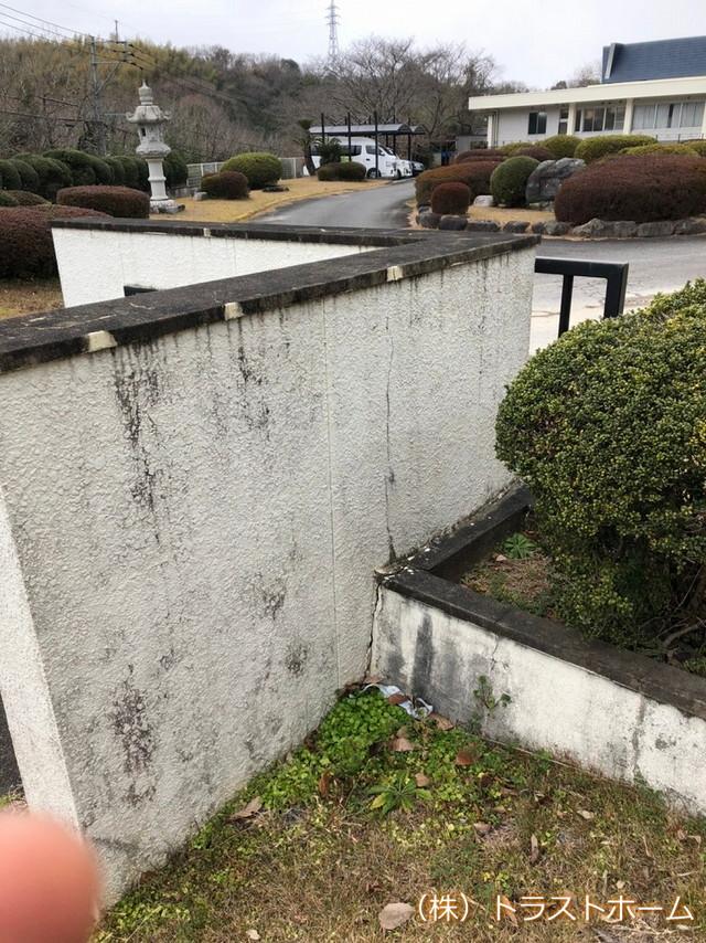 松寿園デイサービスセンター_210209_62