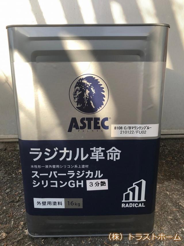松寿園デイサービスセンター_210209_38