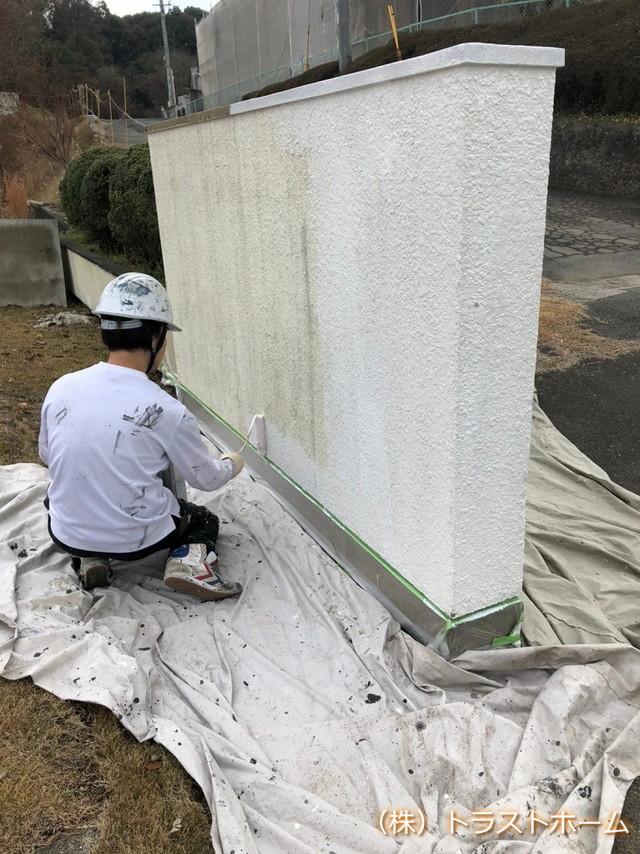 松寿園デイサービスセンター_210209_53