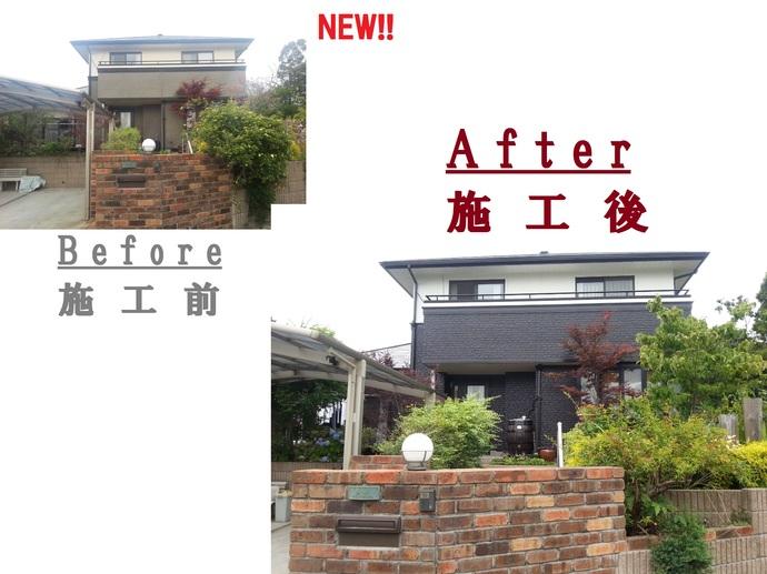 粕屋郡須恵町サイディング外壁色あせや汚れ劣化にお悩み住宅塗装の施工後画像
