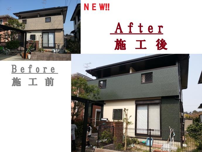 大野城市外壁の雨だれ汚れ悩み築15年一戸建て初めての外壁塗装の施工後画像