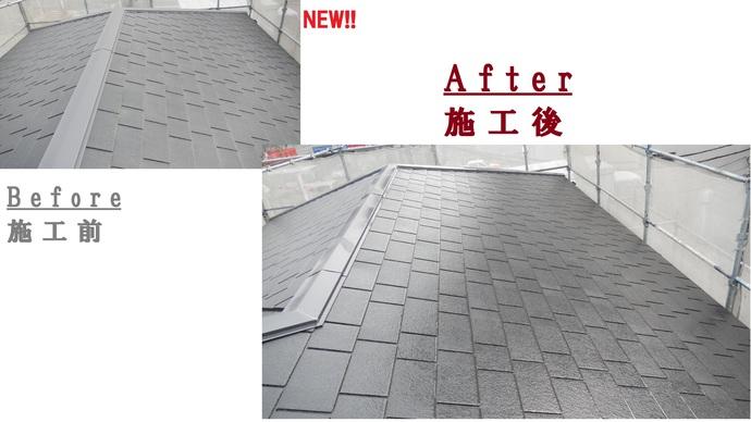 福岡市城南区堤の一戸建て住宅経年劣化に伴い初回の屋根塗装施工の施工後画像