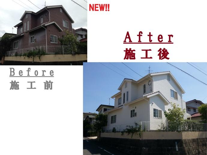 大野城市経年劣化から起こる汚れにお悩み一戸建て初めての外壁塗装の施工後画像