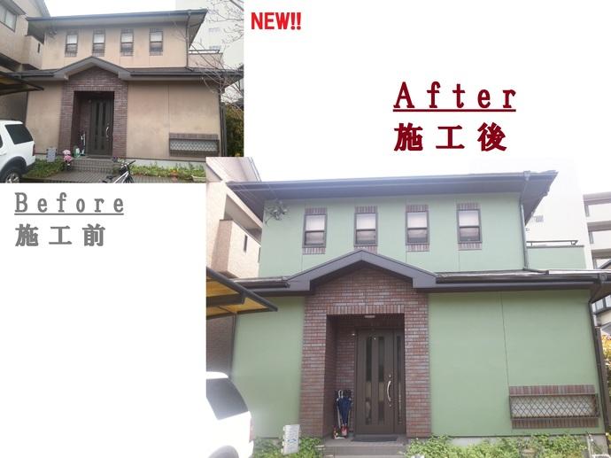 福岡市城南区モルタル外壁のひび割れ汚れが目立ち初の外壁塗装の施工後画像
