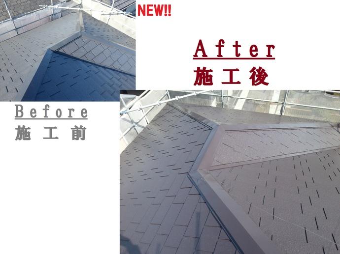大野城市色褪せや汚れの劣化から雨漏りを不安に感じ初の屋根塗装の施工後画像