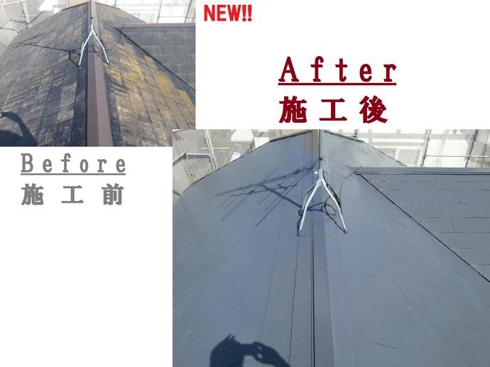 福岡市東区で経年劣化に伴いカビの生えた屋根が気になる屋根塗装の施工後画像