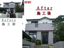 福岡市城南区サイディング外壁継ぎ目のひび割れ補修後に塗装施工の画像