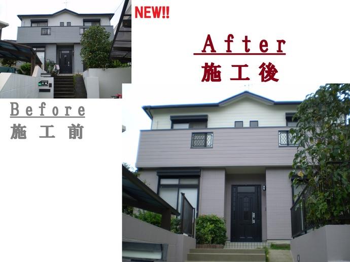 福岡市城南区サイディング外壁継ぎ目のひび割れ補修後に塗装施工の施工後画像
