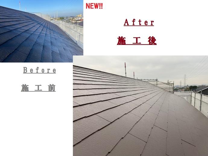 北九州市八幡西区上の原一戸建て屋根の色褪せ汚れお悩み初屋根塗装の施工後画像