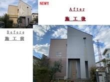 北九州市八幡西区上の原一戸建て築12年で初めての外壁塗装施工の画像