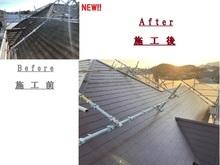 遠賀郡岡垣町の一戸建て住宅で急勾配の屋根塗装の画像