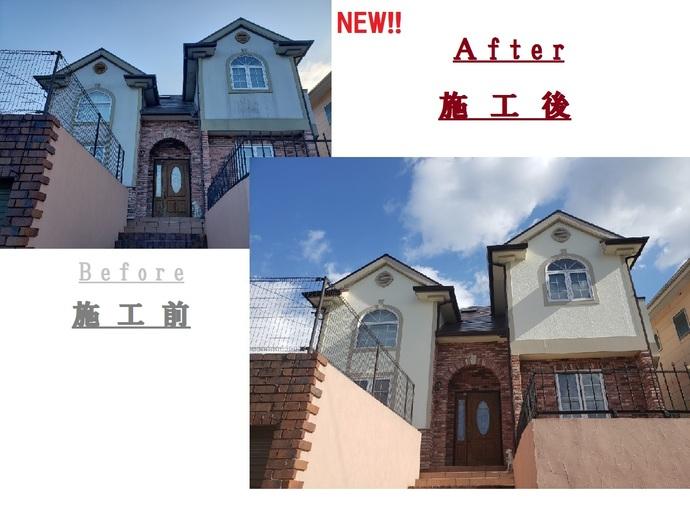 遠賀郡岡垣町長年の汚れにお悩みの一戸建て住宅の外壁塗装の施工後画像