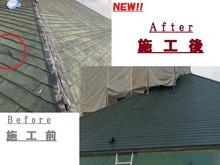 遠賀郡の施設でコロニアル屋根初めての葺き替え工事施工の画像
