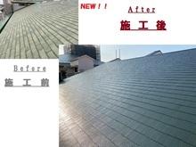 遠賀郡の施設で屋根の葺き替え工事後に屋根塗装施工の画像