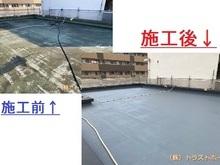 北九州市戸畑区でオフィスの屋上防水工事を行いました。の画像