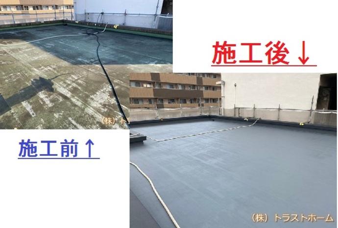 北九州市戸畑区でオフィスの屋上防水工事を行いました。の施工後画像
