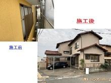 古賀市で外壁塗装を施工していただいたお客様の声の画像
