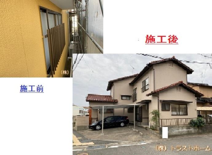 古賀市で外壁塗装を施工していただいたお客様の声の施工後画像