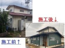 福岡市東区の一戸建ての見た目でお悩み外壁・屋根工事の画像