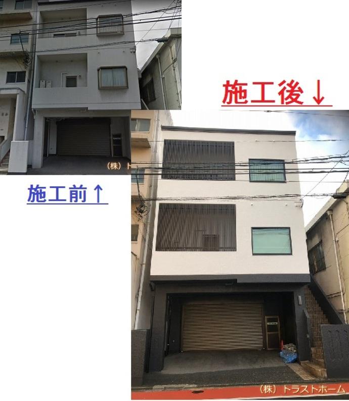 北九州戸畑区でオフィスの外壁塗装をご依頼いただきました。の施工後画像
