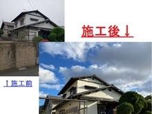 東区高見台で一軒家の外壁・屋根塗装をご依頼いただきました。の画像