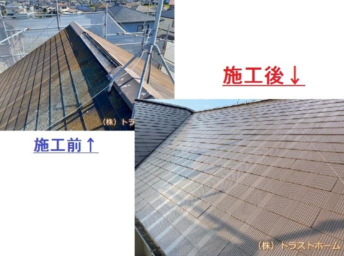 遠賀郡遠賀町で一軒家の屋根塗装を行いました。の施工後画像