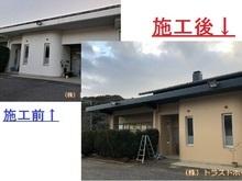 嘉麻市で介護福祉施設の外壁塗装をご依頼いただきました。の画像
