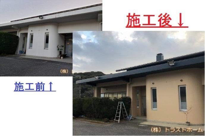 嘉麻市で介護福祉施設の外壁塗装をご依頼いただきました。の施工後画像