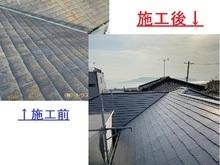 福岡市東区で一軒家の塗装を行いました!【屋根編】の画像