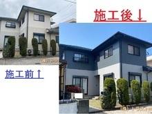 福岡市東区で一軒家の塗装を行いました!【外壁編】の画像