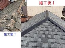 戸畑区【雨漏りにお困り】屋根葺き替え工事行いました(*^_^*)の画像