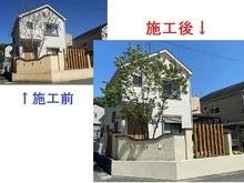 福岡市東区で外壁・付帯部塗装・ベランダ防水工事のご依頼をいただきましたの画像