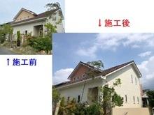 福岡市東区香椎で戸建て外壁塗装を行いましたの画像