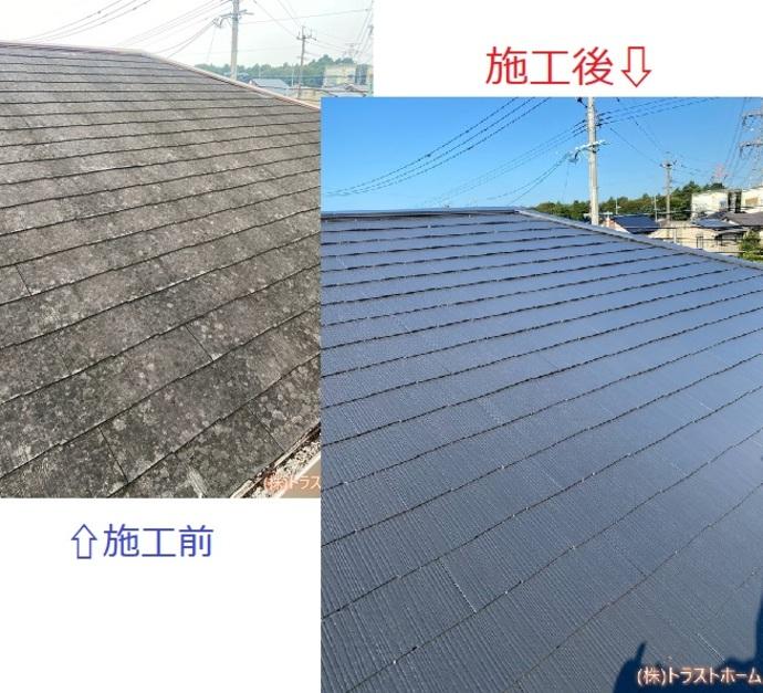 スーパーシャネツサーモで戸建てを屋根塗装しましたの施工後画像